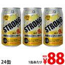 【賞味期限:19.07.07】日本アクセス ストロングチュー...