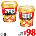 【賞味期限:19.04.12】日清食品 純豆腐 スンドゥブチゲスープ 17g×6個