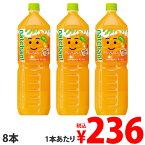 サントリー なっちゃん! オレンジ 1.5リットル 8本