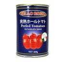 【5月17日15時まで期間限定価格】ホールトマト缶 PEELED TOMATOES 48缶 トマト缶 ホール ホールトマト 缶詰『送料無料(一部地域除く)』 2