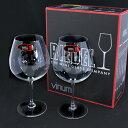 リーデル ワイングラス ヴィノム 6416/7 ピノ・ノワー...