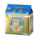 マルちゃん正麺 塩味 105g×5食 インスタント ラーメン 袋麺 カップ麺