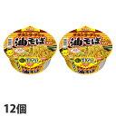 『賞味期限:21.06.16』 日清食品 チキンラーメンの油そば 103g×12個 インスタント カップ麺 袋麺 麺類