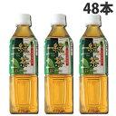 日本茶 ソフトドリンク お茶 飲料 ペットボトル飲料 500ml 緑茶 幸香園 緑茶 500ml×48本 [日本茶 ソフ...