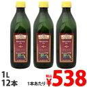 創健社 べに花一番高オレイン酸(丸缶) 600g