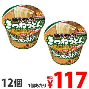 日清食品 日清デカうま きつねうどん 106g×12個 うどん カップ麺 インスタント麺 即席麺 麺類 カップうどん インスタントうどん