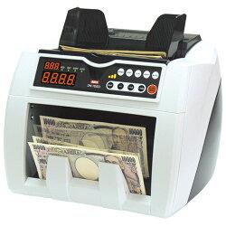 ダイト異金種検知紙幣計数機DN-700D