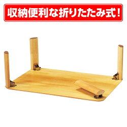 【定番人気】シンプル座卓折脚「SZ-T1275」120×75ブラウン