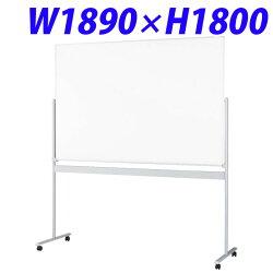 ライオン事務器ホワイトボードW1890×D560×H1800mmNR-11NB419-70