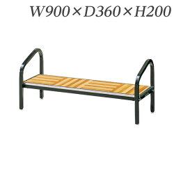 生興ステージH400用ステップW900×D360×H200No.200N