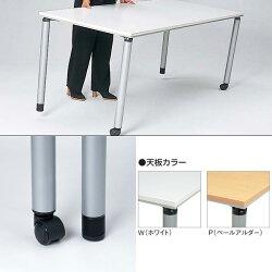 生興テーブルET型会議用テーブル直線型W1800×D900×H700片側キャスター脚ET-1890KC