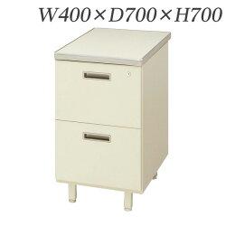 生興デスク300シリーズ2段脇デスクW400×D700×H700300CG-047-2N