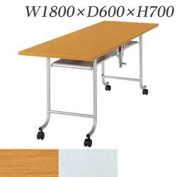 生興テーブルフライトテーブル硬質エッジタイプW1800×D600×H700幕板なし棚付FSK-3N