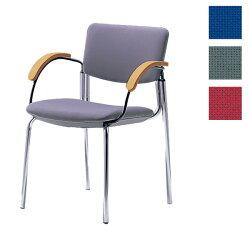 ミーティングチェア会議椅子4本脚クロームメッキ肘付布張りCM351-CY