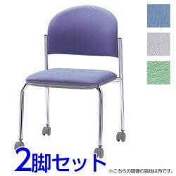 ミーティングチェア会議椅子4本脚キャスター付クロームメッキ肘付ビニールレザー張り同色2脚セットCM218-CXC
