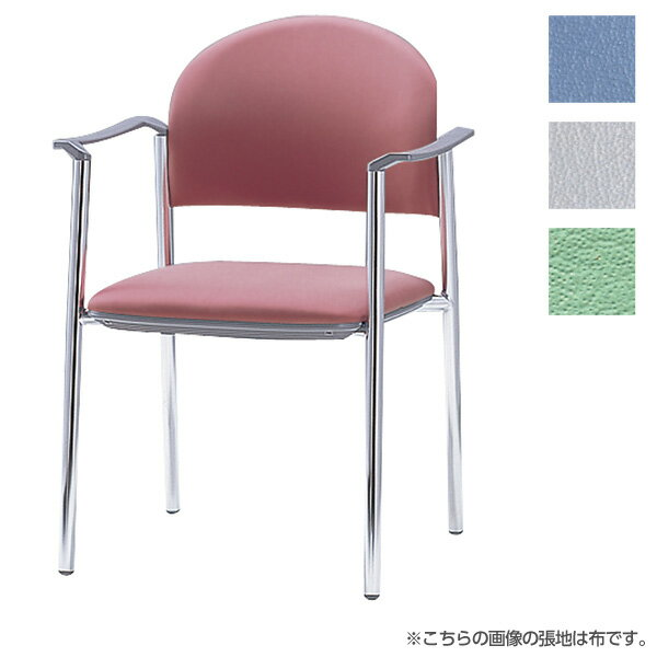 サンケイ ミーティングチェア 会議椅子 4本脚 クロームメッキ 肘付 ビニールレザー張り CM211-CX【代引不可】【送料無料(一部地域除く)】