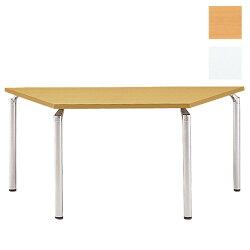 台形幅165×奥行71.5×高さ70cmミーティングテーブル会議テーブル4本脚シルバー脚TM445-MZ