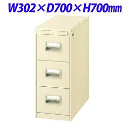 ライオン事務器カードキャビネットW302×D700×H700mmアイボリーA5-1377NT452-02