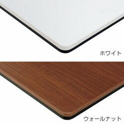 ライオン事務器デリカフラップテーブルラフィストW1500×D450×H720mmRFT-1545R