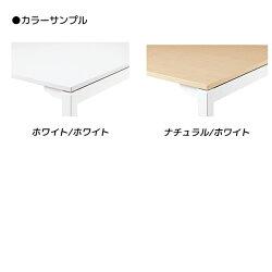 ライオン事務器マルチワークテーブルスクエアテーブル型連結型イトラムW1400×D1400×H720mmITL-1414R