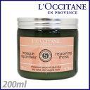 ロクシタン ファイブハーブス リペアリング ヘアマスク 200ml / L'OCCITANE