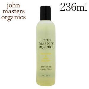 ジョンマスターオーガニック John Masters Organics ブラッドオレンジ&バニラ ボディウォッシュ 236ml