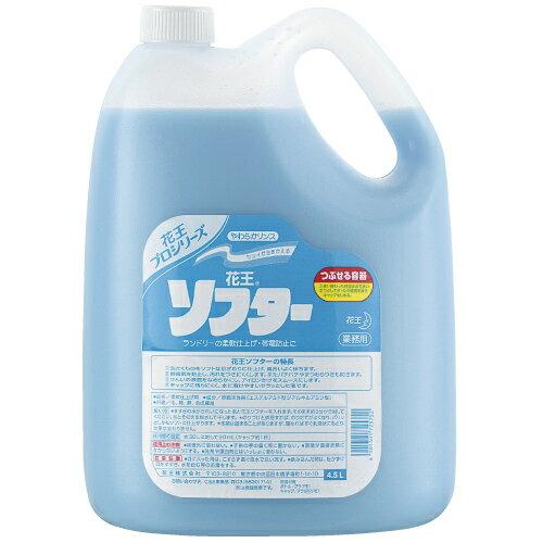 花王 ソフター 業務用 4.5L