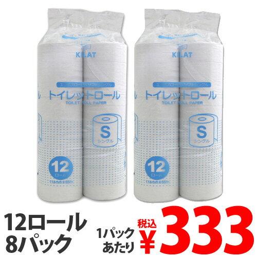リサイクルコピー用紙<br>白色度82% A4 5000枚