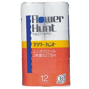 合計¥1900以上送料無料!フラワーハント ダブル トイレットペーパー 12ロール 【合計¥1900以...