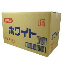 1kgあたり198円(税込) 送料無料!三協 業務用 無リン ホワイト 10kg 【smtb-k】【送料無料!】