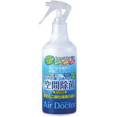 安定化二酸化塩素の底力!無香料スプレー合計¥1900以上送料無料!シュっとひと噴き「空間除菌...