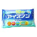 合計¥1900以上送料無料!白元 アイスノン ソフト(氷枕) 冷たさ長持ち10時間【合計¥1900以上...