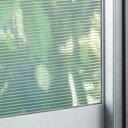 合計¥1900以上送料無料!ニトムズ 省エネ窓ガラス断熱シートクリア【合計¥1900以上送料無料!】