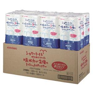 送料無料!日清紡 シャワートイレのために作った 吸水力が2倍のトイレットペーパー 業務用 96ロ...