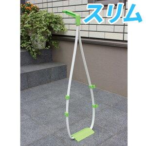 レジ袋が有効活用できる、エコなちりとりです! アウトドアにも♪ 合計¥1900以上送料無料!...