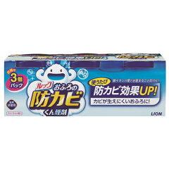 ルック お風呂の防カビくん煙剤 3個パック 合計¥1900以上送料無料!ルック お風呂の防カビく...