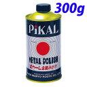 日本磨料工業 ピカール液 300g