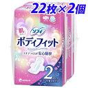 ユニチャーム ソフィ ボディフィット 羽つき 22枚×2個パ...