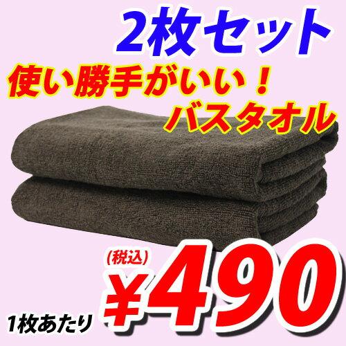 綿100% バスタオル