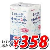 【100円OFFクーポン配布中★】日清紡 シャワートイレのために作った 吸水力が2倍のトイレットペーパー ダブル 96ロール