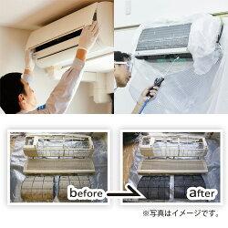 カジタクすやすやエアコンカビ取りパック(自動お掃除機能付エアコン用)3台