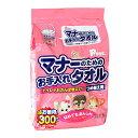 ペット用ウェットティッシュマナーのためのお手入れタオル(300枚)詰め替え用国産 ウェットタオル ノンアルコール 無香料 日本製 犬用 猫用 大容量