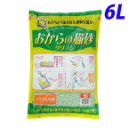 おひとり様3個まで【最安値挑戦】固まるオカラの猫砂 おからの猫砂 グリーン 6L