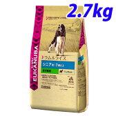 お買得【正規品】ユーカヌバ 7歳以上用 ラム&ライス シニア(超小粒)2.7kg