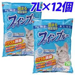紙製猫砂の代名詞!!色が変わって分かり易い。最安値挑戦!! 猫砂 色がかわる固まる紙製猫砂 ...