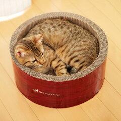 ネコたちがすっぽり丸くなってくつろげる筒状タイプ爪とぎです♪ 合計¥2900以上送料無料!MJU...