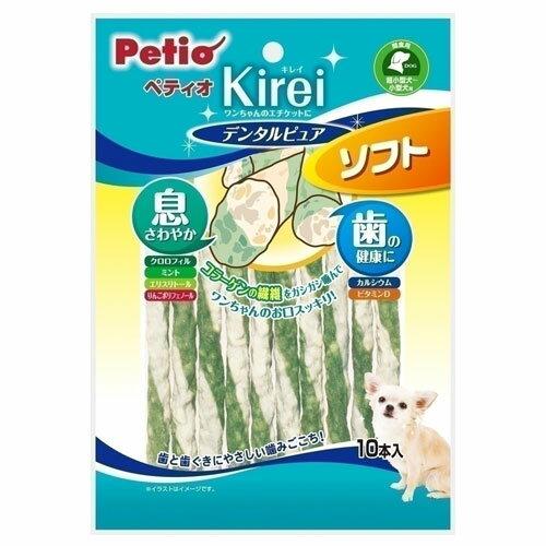 Kirei デンタルピュア ソフト 10本入
