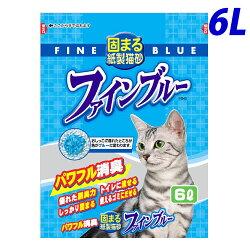 色がかわる固まる紙製猫砂ファインブルー7L