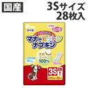 女の子のためのマナーコットンナプキン 3Sサイズ 28枚入 PMN-686[ペット用おむつ 小型犬 超小型犬 日本製 国産 ペット ナプキン マナーホルダー マナーおむつ お買得] その1