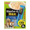 いなば wanちゅ〜るMax ビーフ とりささみ・ミックス野菜入り 30g×6本入 TDS-23